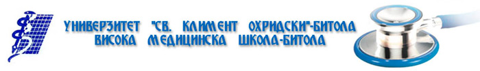 Read more about the article Higher Medical School – Bitola
