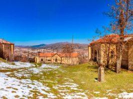 Dzepane - old turkish amory in Bitola
