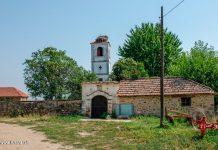 Sv Spas Graeshnica - Bitola