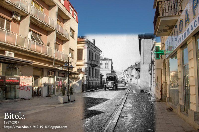 You are currently viewing Shirok Sokak Bitola 1917 / 2017