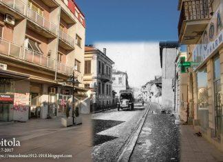 Shirok Sokak Street in Bitola during WW1