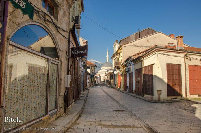 Bitola old bazaar 2017
