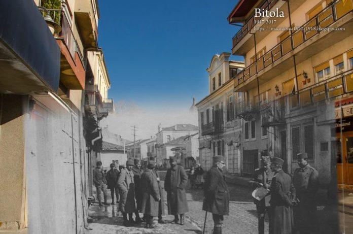 Shirok Sokak Bitola 1917