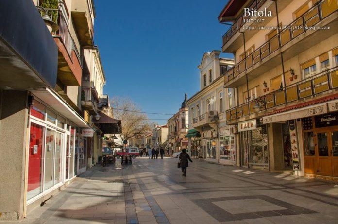 Shirok Sokak Bitola 2017