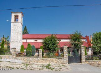 Св. Димитриј село Буково