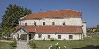 St. George, Capari, Bitola Municipality, Macedonia
