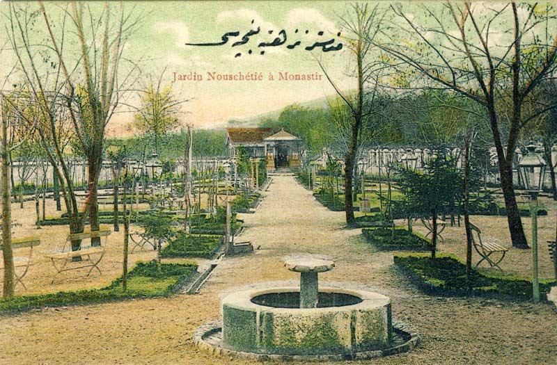 Парк Единство – Нузхетије (Nouschetie) – Парк на слободата – Битола крај на 19 век