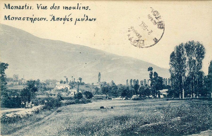 Погубувањето на арнаутските бегови во Битола во 1819 г.