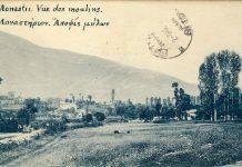 Местото Довлеџик со водениците во септември фотографирано во1907 година.