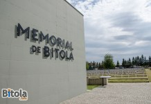 Memorial Museum - French military cemetery – Bitola (Memorial de Bitola)
