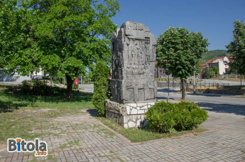 Read more about the article Monument dedicated to the political prisoners in Bitola during the Second World War