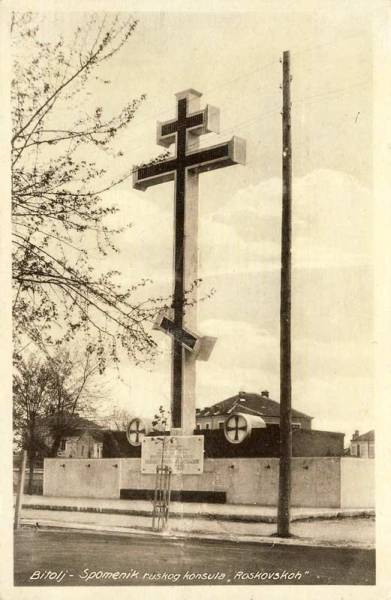 """Monument """"Russian Cross"""" set in 1936"""
