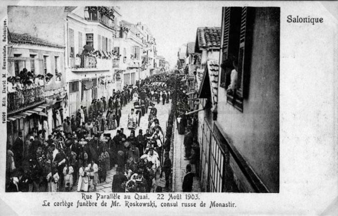Funeral procession of Alexander Arkadievich Rostkovsky in Thessaloniki