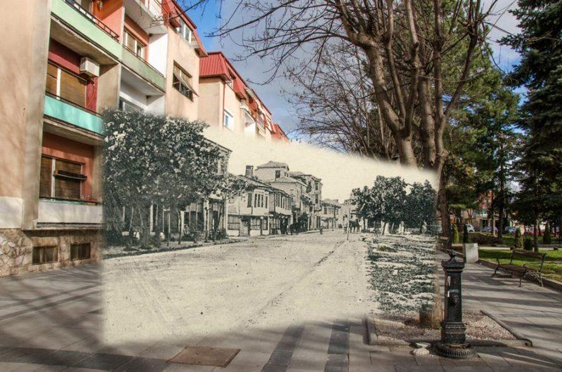 Широк Сокак (пред Офицерски) - некогаш и денес