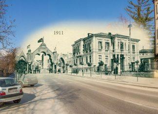 Триумфална капија Битола- 1911 година