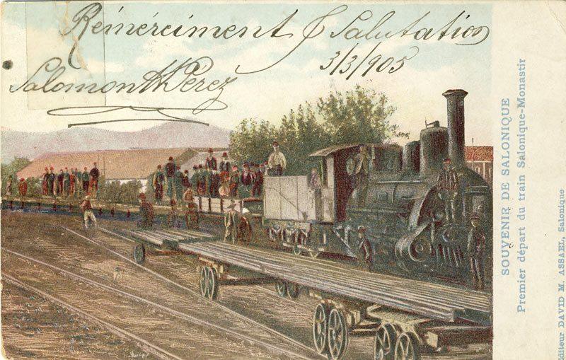 """Read more about the article """"Првото пристигање на возот од Солун за Битола, во 1894 година"""""""