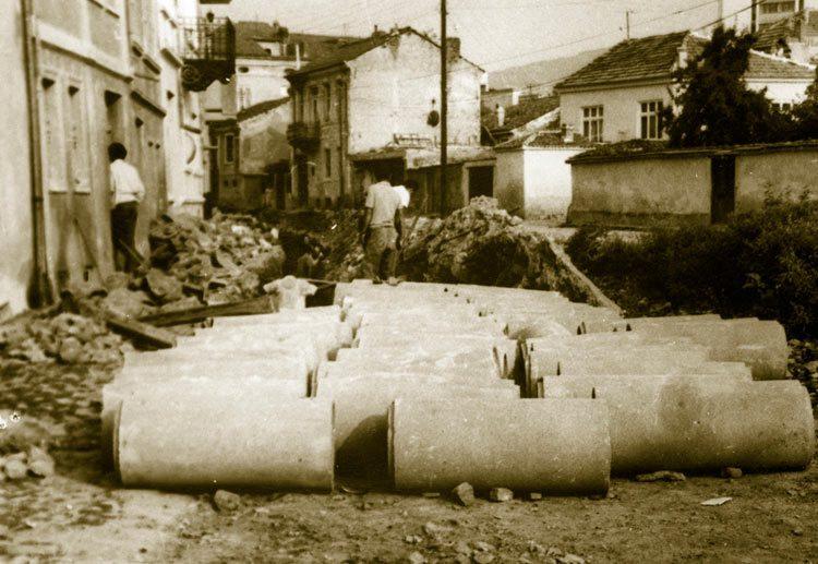 Реката Курдерес - Битола, фотографирано 1974/75 г