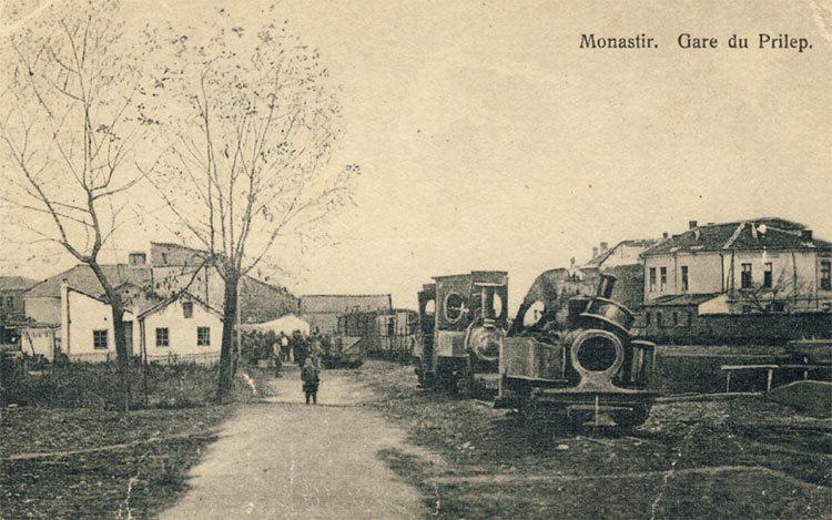 You are currently viewing Малиот воз во Битола и станицата за Прилеп