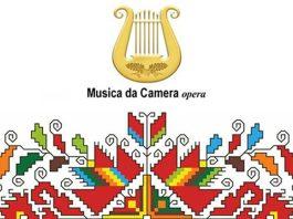 nadez-logo