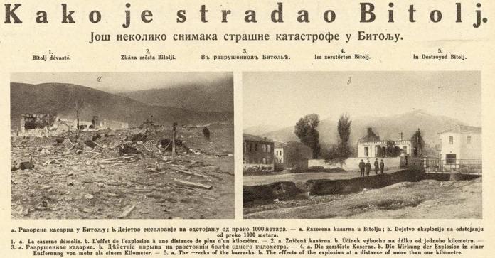 Фото галерија - Илустровани лист, Белград, 11.V-18.V.1922 слика 2