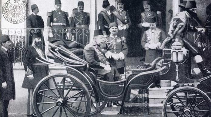 Султанот Мехмед Решат V