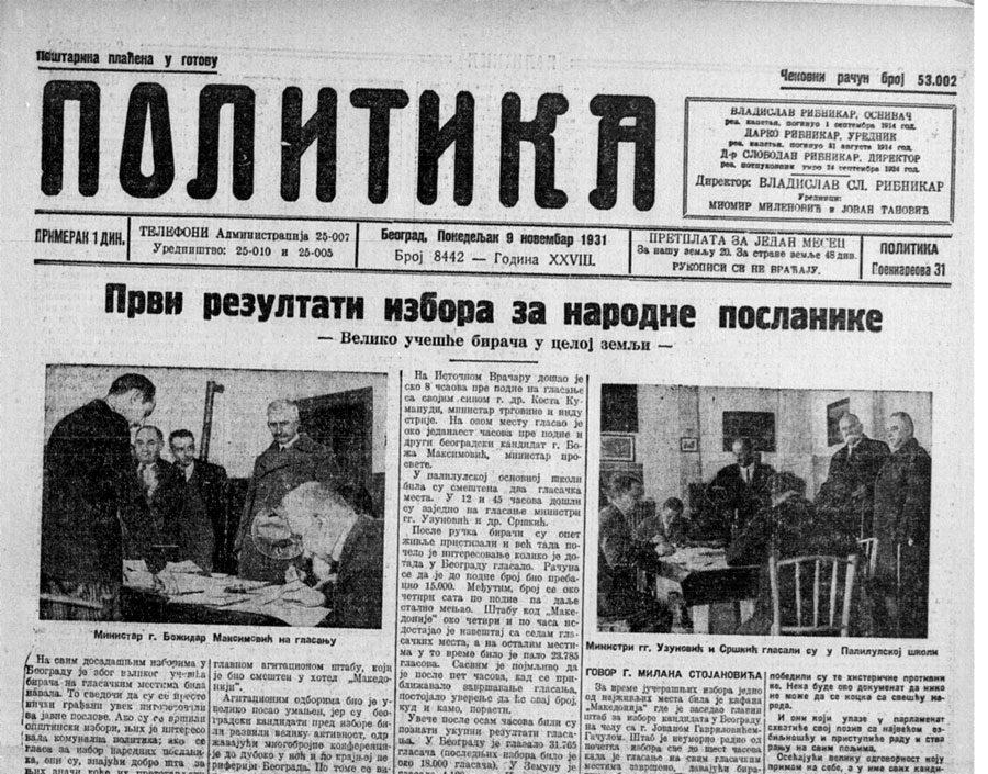 Read more about the article Изборите во Битола во периодот помеѓу 1919-1941 година