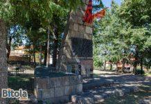 Споменик на паднатите борци од илинденскиот период и НОВ во с. Цапари