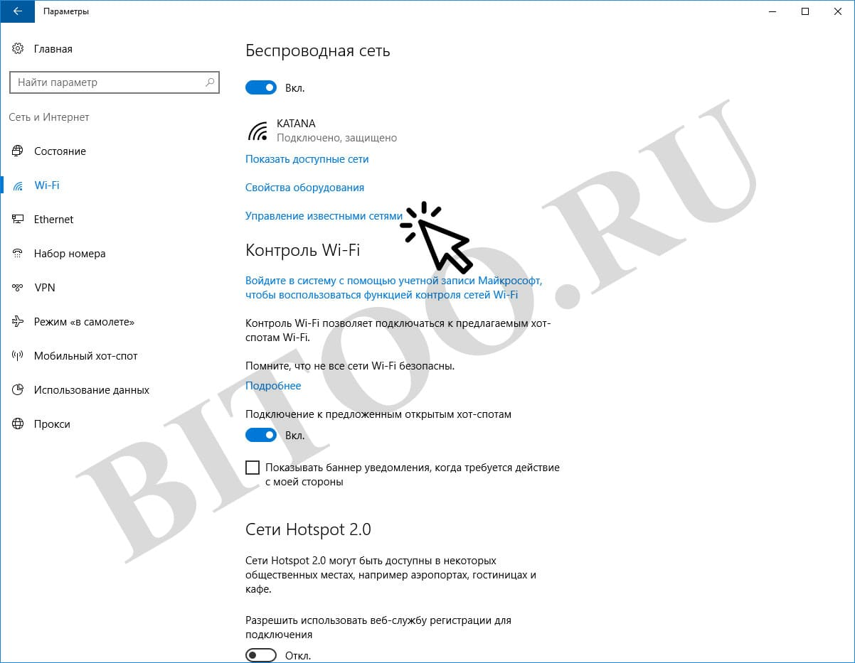Installation and Device Update Settings