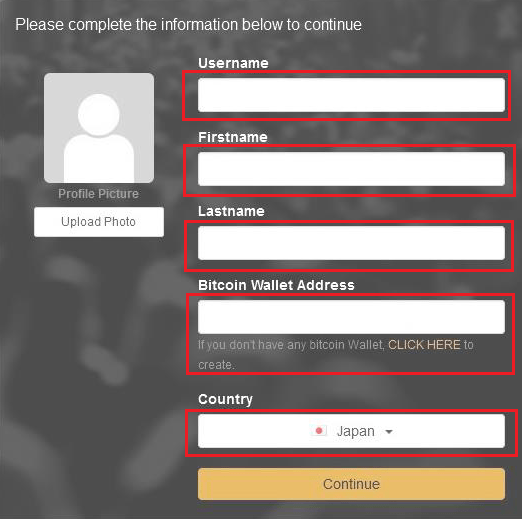 bitregion登録画面