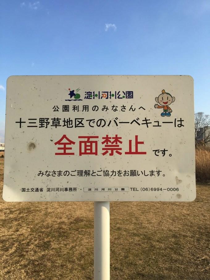 ネム太郎の散歩