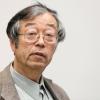 1Satoshi 単位 ビットコイン最少単位 Satoshi(サトシ)