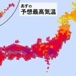 京都で最高気温39.8℃ 観測史上1位タイ