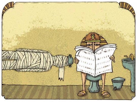 Toilet in Egypt