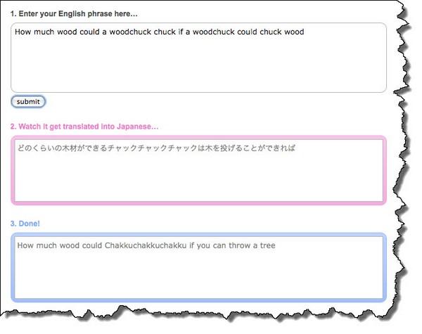 Woodchuck translation