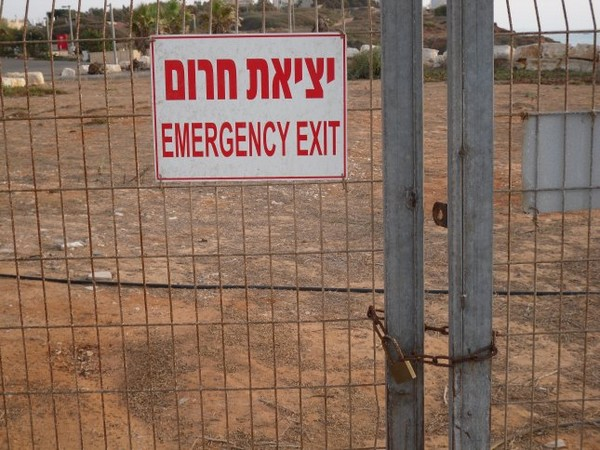 Emergancy exit