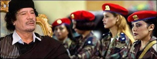Gaddafi security