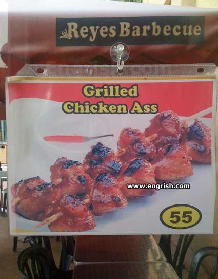 Grilled chicken ass