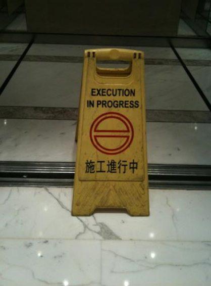 Execution in progress