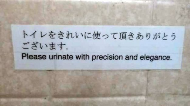 urinate-with-precision