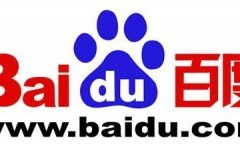 Baidu es el segundo buscador a nivel mundial