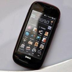 Dell Android, de China para el Mundo