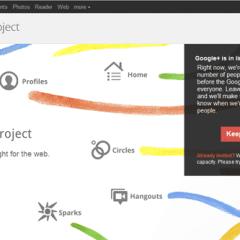Google+: la red social de Google, al fin