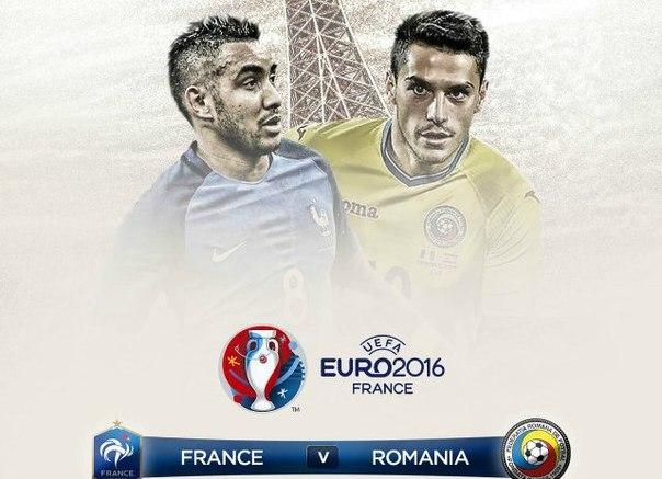 Франция румыния