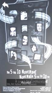 Cinémental Screenshot