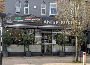 Antep Kitchen Oxford | Image Credit Bitten Oxford