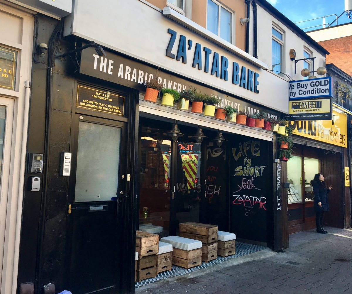 Za'atar Bake, Cowley Road, Oxford | Image Credit Bitten Oxford