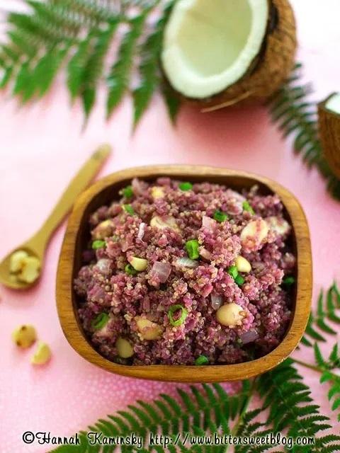 Mahalo Macadamia Quinoa Pilaf