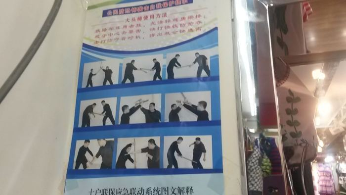 An Urumqi swimwear shop posts self defense advice for the shopkeeper. Everyone is forced to remain on high alert.