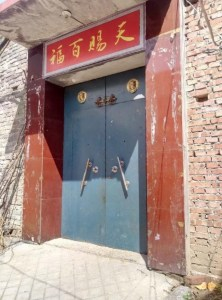 Town Government in Linzhou, Henan, Raids House Churches