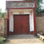 Horizontal Boards With Christian Inscriptions Removed Across Henan Province